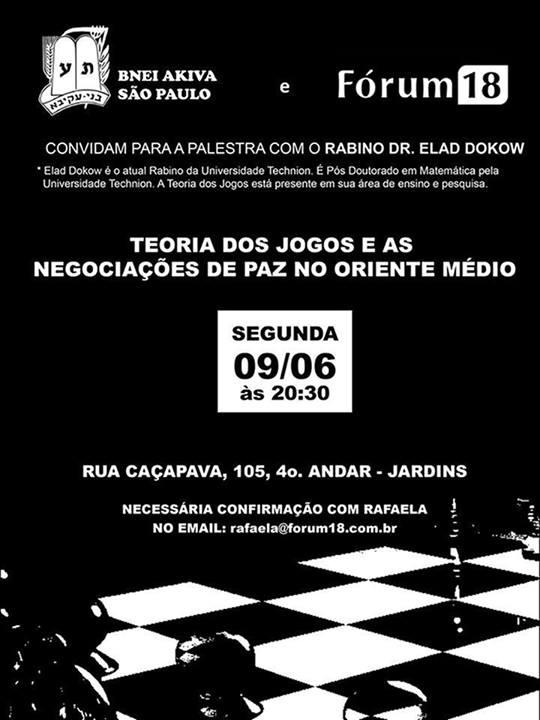 Elad Dokow - evento