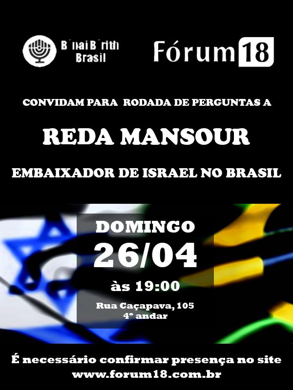 forum18 reda mansour